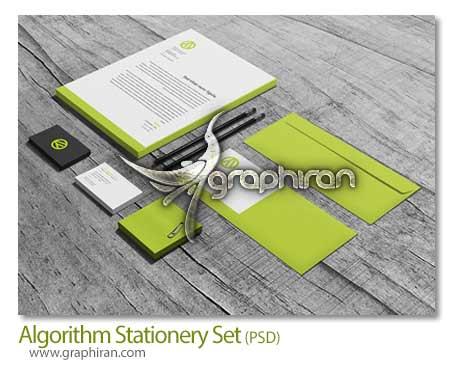 Algorithm Stationery Set قالب آماده و لایه باز ست اداری مدرن فرمت PSD فتوشاپ   شماره 83