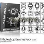 دانلود براش جدید فتوشاپ با ۱۶ طرح کادر گل و بوته زیبا