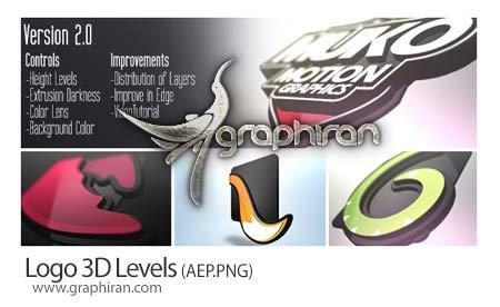 Logo-3D-Levels