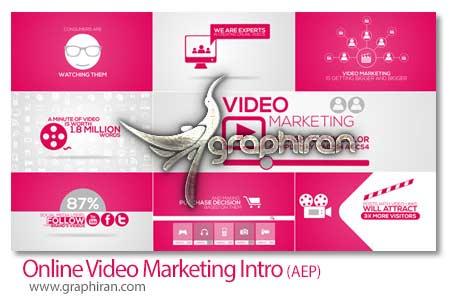 پروژه افتر افکت اینترو بازاریابی ویدئویی آنلاین
