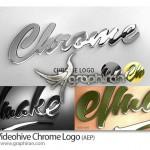 پروژه آماده افتر افکت Chrome Logo با کیفیت Full HD