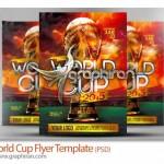 دانلود طرح لایه باز پوستر جام جهانی World Cup Flyer PSD