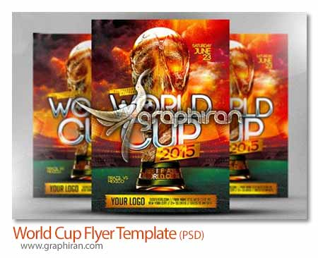 World Cup Flyer Template دانلود طرح لایه باز پوستر جام جهانی World Cup Flyer PSD