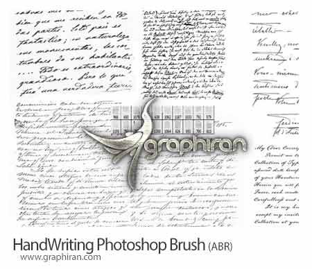 براش دست نوشته های زیبا
