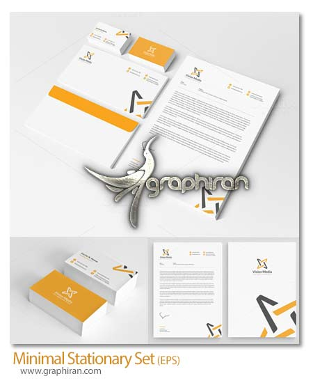 minimal stationary set دانلود نمونه لایه باز ست اداری زیبا با طراحی مینیمال   شماره 80