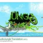 دانلود موزیک استوک با نام ترجمه AudioJungle Translation
