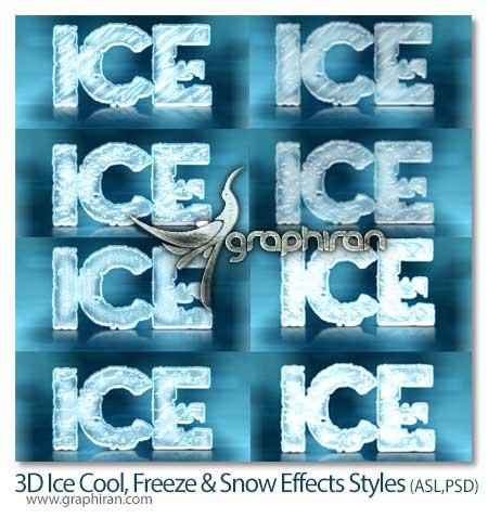 استایل  یخ و برف