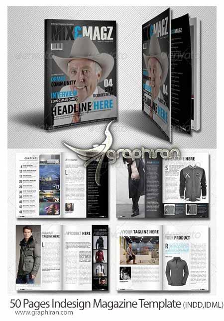 50 Pages Indesign Magazine Template نمونه آماده و لایه باز مجله مناسب برای انواع مشاغل دارای 50 صفحه