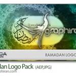 پروژه آماده افتر افکت با موضوع ماه رمضان Ramadan Logo Pack