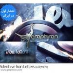 پروژه آماده افتر افکت برش حروف آهنی با ماشین سنگ زنی دستی