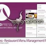 پلاگین وردپرس مدیریت منوی رستوران Foodpress v1.1.4