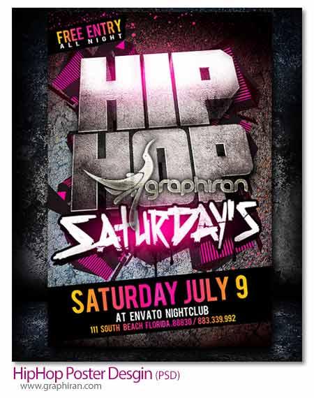 hip hop poster دانلود پوستر PSD لایه باز با موضوع موسیقی و طراحی حرفه ای