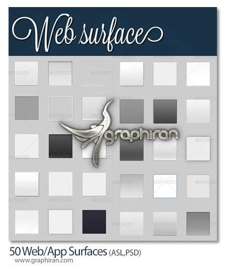 استایل فتوشاپ طراحی وب
