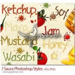 استایل فتوشاپ انواع سس های خوراکی Sauce Photoshop Styles