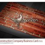 دانلود طرح کارت ویزیت شرکت های ساختمان سازی و عمرانی – شماره ۲۲۴