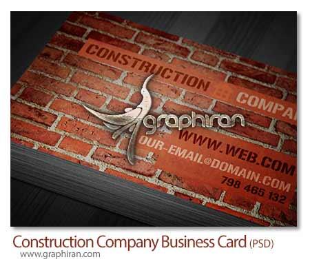 Construction Company Business Card دانلود طرح کارت ویزیت شرکت های ساختمان سازی و عمرانی   شماره 224