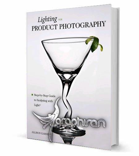 آموزش نورپردازی برای عکاسی از محصولات