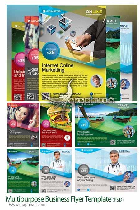 Multipurpose Business Flyer Template دانلود قالب تراکت تبلیغاتی چند منظوره فرمت PSD فتوشاپ