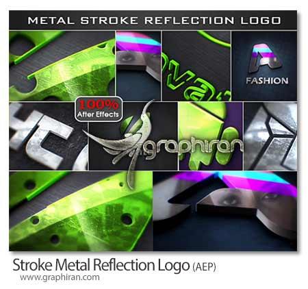 پروژه افتر افکت فلز منعکس کننده