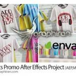 پروژه افتر افکت آماده تیزر تی شرت های تبلیغاتی T-Shirts Promo