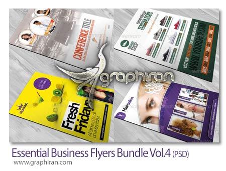Essential Business Flyers Bundle Vol.4 دانلود مجموعه 4 تراکت های تبلیغاتی پر کاربرد فرمت PSD