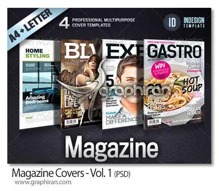 جلد مجله آماده