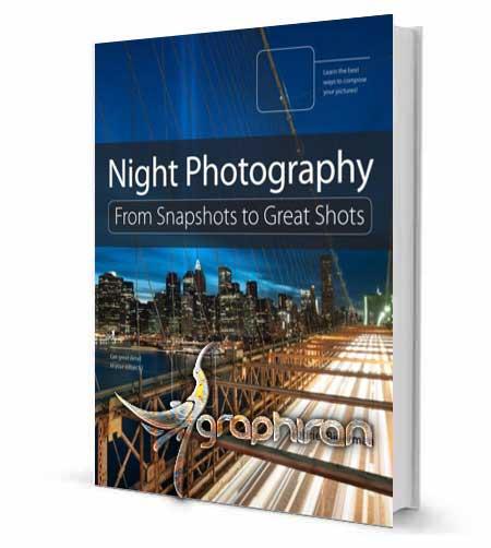 کتاب آموزش عکاسی در شب
