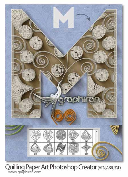 Quilling Paper Art Photoshop Creator