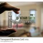 دانلود رایگان نمونه کارت ویزیت شفاف فرمت PSD – شماره ۲۲۸