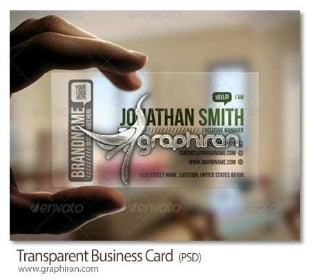Transparent Business Card دانلود رایگان نمونه کارت ویزیت شفاف فرمت PSD   شماره 228