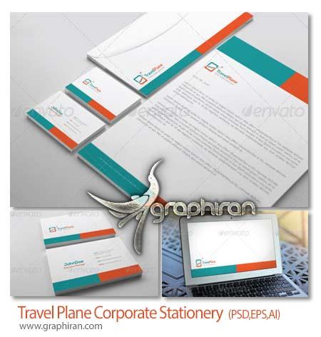 Travel Plane Stationery دانلود قالب لایه باز ست اداری شامل کارت ویزیت، سربرگ و پاکت نامه