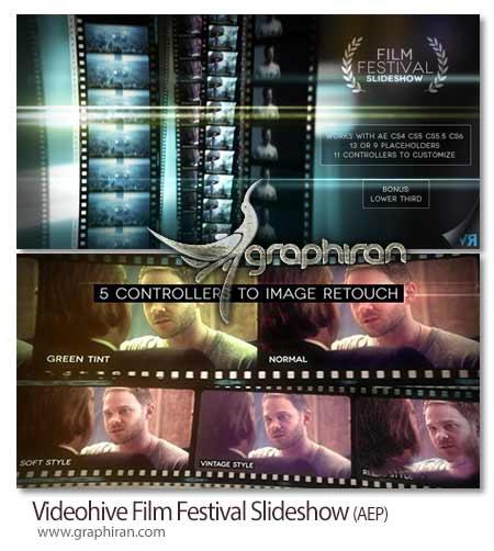 پروژه افتر افکت فستیوال فیلم