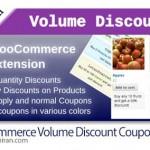افزونه کوپن تخفیف گروهی ووکامرس Volume Discount Coupons v1.1.4