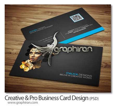 business card دانلود طرح PSD لایه باز کارت ویزیت حرفه ای و جدید   شماره 227