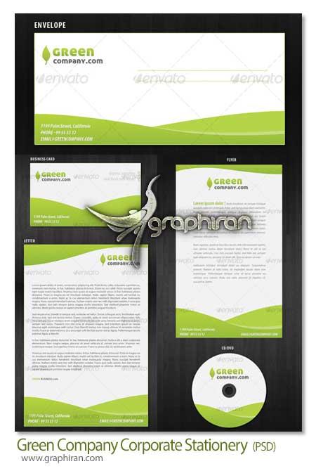 corporate identity دانلود طرح لایه باز ست اداری کامل با موضوع طبیعت   شماره 89