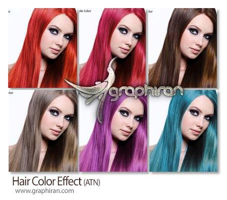 اکشن تغییر رنگ مو
