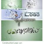دانلود پروژه افتر افکت ساخت لوگو از ترکیب اجزای آن + فیلم آموزشی