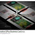 دانلود نمونه کارت ویزیت جدید و لایه باز برای فتوشاپ – شماره ۲۳۵