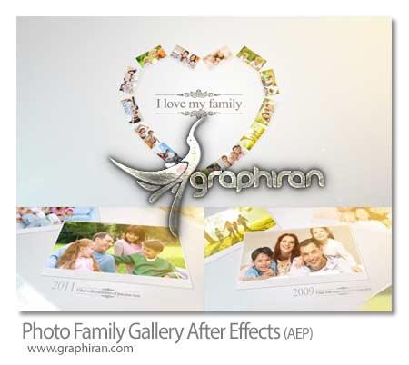 پروژه افتر افکت آلبوم عکس خانوادگی