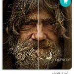 فیلم آموزش جامع ساخت حرفه ای اکشن در فتوشاپ به زبان فارسی