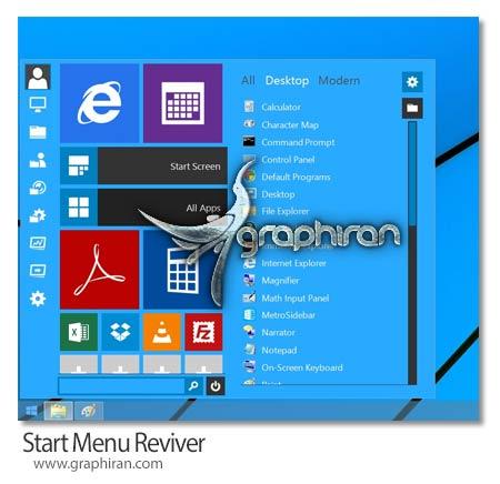 تبدیل منوی استارت انواع ویندوز به ویندوز 10