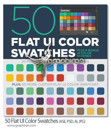 رنگ های طراحی فلت