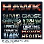 مجموعه استایل های فلزی زیبا فتوشاپ Metal Text Effects Pack 1