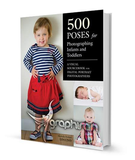 کتاب 500 ژست برای عکاسی از نوزادان و کودکان نو پا