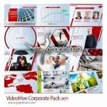 دانلود پروژه افتر افکت تیزر شرکت های تجاری محصول Videohive
