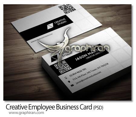 نمونه کارت ویزیت PSD لایه باز