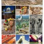 دانلود تصاویر استوک ایران و فرهنگ ایرانی با کیفیت بالا