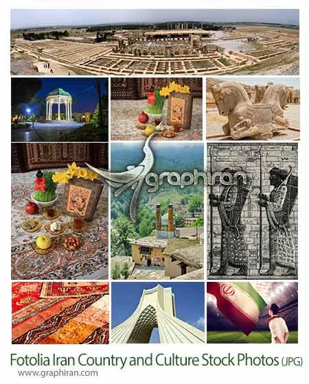 عکس ایران و فرهنگ ایرانی