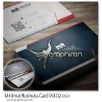 دانلود فایل خام کارت ویزیت زیبا فرمت PSD فتوشاپ – شماره ۲۴۶