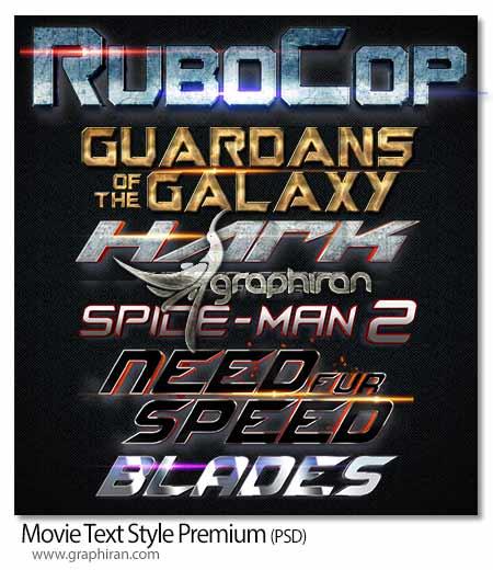 Movie Text Style Premium